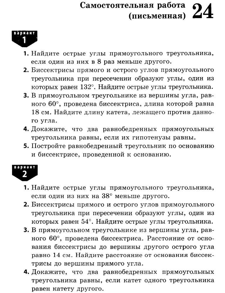 13-й император книга 3 читать онлайн